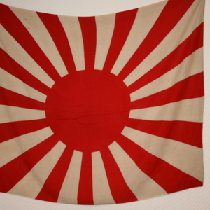 *Himaru* Japanse War Flag with uprising sun.